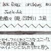 #0117 セーラー 色織々(現・四季彩) 土用
