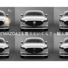 【マツダはお得?】各社のCセグメント車のコスパを比べてみました【輸入車編】