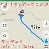 【6日目】海から山へ 〜キリマンジャロを目指して〜