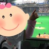 2歳の娘がノリノリでファイターズを応援する動画を編集してみた