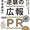 【01/28 更新】Kindle日替わりセール!