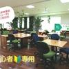 11月25日 筆文字年賀状シリーズ2開催決定