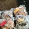 【札幌中心部】コロン。道産食材にこだわった、ちょっと贅沢なパン屋さん。福袋も!