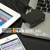 上海問屋のNAS搭載無線LANルータを購入した