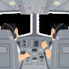航空無線通信士【受験票到着!】