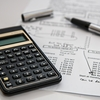 固定資産税 公開 タマホーム