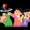 【条例違反】ツイフェミさん、小田急線の駅に大量の張り紙テロを無許可で決行した模様【無法フェミ】