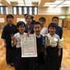 平成30年度吹田市長杯春季剣道大会結果