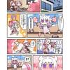 『モブサイコ100 Ⅱ(2期)』12話感想 底知れないボス・鈴木のパワー