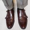 ある雨の日の革靴・足元コーデ