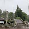 豊後国一の宮 大分県西寒田神社