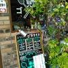 ピネライスのキッチンゴン(西陣店)、デリバリーやめてるってよ。