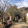 【哲学の道の終着点で祈願!】若王子神社へ行く!2021年京都十六社朱印めぐり(7か所目)