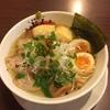 福井は麺屋ぜんの塩梅ラーメンや、良い雰囲気のあわら温泉での食事