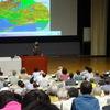 リレー講座「情報通信技術のビフォー・アフター」