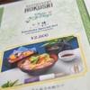 【七夕膳】激ウマ!七夕名物ローストビーフ丼実食レポ!!