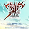Fate/stay night[Realta Nua] まとめ感想