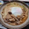冬が近づくと食べたくなる。久々に糸庄(アピタ富山内)で、もつ煮込みうどん+ごはん(小)。