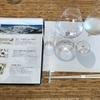 松茸と八海山の贅沢ペアリング体験会