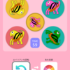 【エイリアンズ5】最新情報で攻略して遊びまくろう!【iOS・Android・リリース・攻略・リセマラ】新作スマホゲームが配信開始!