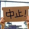 【オリンピックのスポンサーに新聞社4社】世界がコロナでヤバい状態なのに、なんで「東京オリンピック」を中止しないんだろうと思った。【情報操作してたりして?】