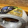 スマホ携帯、テレビアンテナ接続 ケーブル10メートル