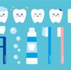 「高濃度フッ素配合の歯みがき粉・フッ素入りマウスウォッシュ(洗口液)」を併用することにした【虫歯予防】