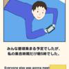 クレイジー英語クイズ☆