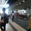 DeNA、ヒカリエ、渋谷、さようなら。