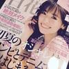 【雑誌】久しぶりに美人百貨を購入。NATURAL BEAUTY BASICの夏ワンピが大豊作でした♪