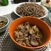 ゴルベ家の晩御飯〜蕎麦〜