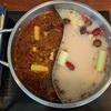 血行促進、美肌、老化防止に期待できる中国生まれの薬膳料理「火鍋」!