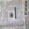 レ・ミゼラブル-「国民意識の底流」