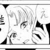 【まとめ】4コママンガ劇場【クッキー☆】