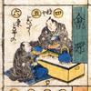 相撲取組双六 その4 「会所」
