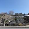 臼杵城 続日本100名城スタンプラリー第三十五回