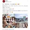 今日のお昼はコレ!!   中土佐町久礼の「風工房」さんのケーキ  苺のケーキが有名だよ!!