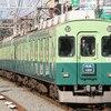 京阪5000系 引退へのカウントダウン