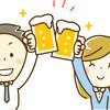 【飲み会】会社で無理やり押しつけられた幹事を無難に乗り切る方法 ~例年通りで平均点を目指せ~