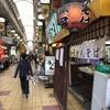大阪京橋の松屋のうどんは京橋最後の昭和うどんかも?