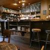 三島広小路駅近くの落ち着けるカフェ「RITORNO」。せせらぎウォーキングの途中にオススメ