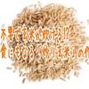 浸水不要で玄米を炊く!「炒り玄米」で気軽に玄米ライフ