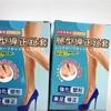 台湾でネットショッピング!胡散臭い商品を購入!