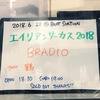 エイリアンサーカス 2018@福岡BEAT STATION