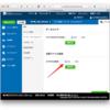 ファイルアップロードを簡単に行えるjQueryプラグインを作りました