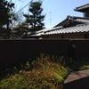 満身創痍フリーターの京都旅行4『これぞ京都! 石塀小路』