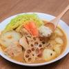 おいしいスープカレーの作り方!!