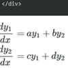 Texによる数式表現49~連立線形微分方程式の解法