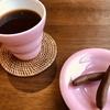 シャトレーゼの甘夏ピールショコラに癒されます…。