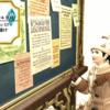 【FF14日記5】G10地図で大儲け
